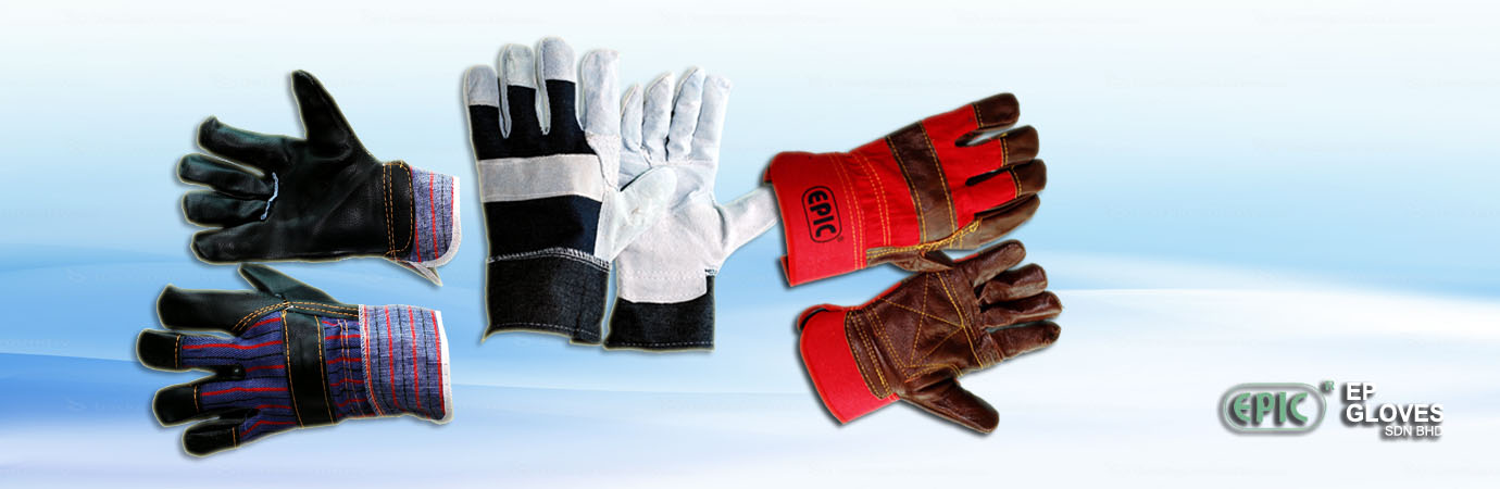 Malaysia Rubber Gloves | Malaysia Gloves Distributer & Supplier